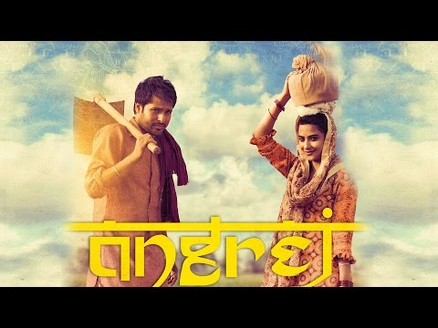 Angrej Full Movie (HD) | Amrinder Gill |...