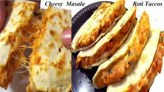Dominos Style Tacos On Tawa | Crispy Potato Tacos | Chatpata Aloo Tacos | Cheesy Roti Tacos | Cheese