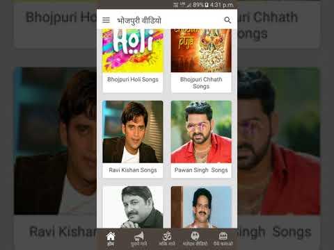 Bhojpuri Hits 1