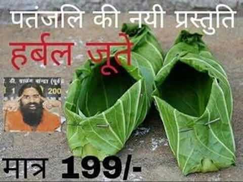patanjali product trolling latest images baba ram dev