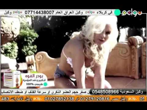 dba3019ed تردد قناة asayel tv للكبار فقط مقاطع وعروض مثيرة على نايل سات 2017 ...
