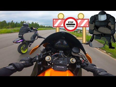 ВОРВАЛИСЬ в ЗАКРЫТЫЙ ГОРОД на мотоциклах! ОСТАНОВИЛА ПОЛИЦИЯ! АТОМНЫЙ ВРЫВ!
