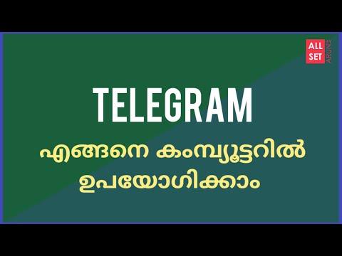 How to use Telegram web | Malayalam | All Set by Arun
