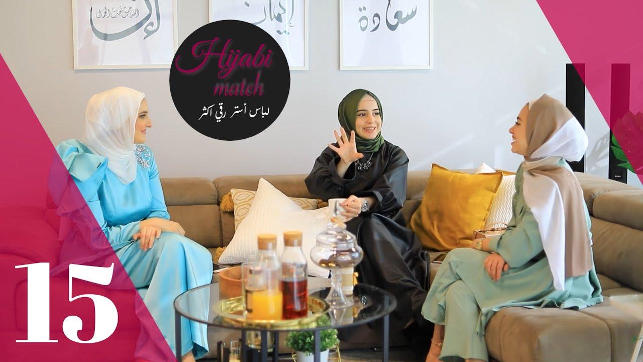 تحدي الفاشينيستا رزان x سلام الحلقة 15 (شوفوا شو اللي اقنع أمل بالحجاب 😳😍)