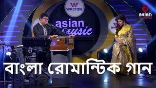 যার নয়নে যারে লাগে ভালো | রবি চৌধুরীর অসাধারন এক গান | Best of Robi Chowdhury | Asiantv Music