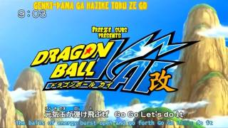 Dragon ball kai opening [english sub & japanese sub like karaoke] [HD 1080p]
