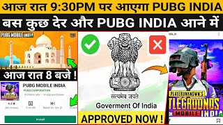 😍 खुसखबरी PUBG MOBILE INDIA APPROVED WITH PROOF ! | PUBG MOBILE INDIA RELEASE DATE FIX | PUBG UNBAN