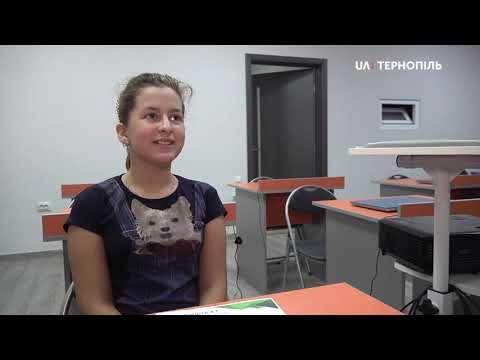 UA: Тернопіль: В Тернополі 12 дітей завершили навчання в IT-таборі