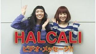 ミニアルバム『TOKYO CONNECTION』をリリース!人気曲「ギリチョコ」初C...
