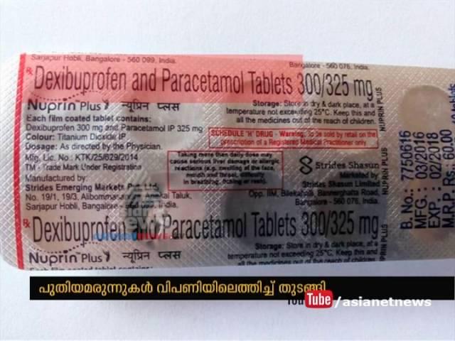 New way to sabotage Pharmaceutical Price Regulation