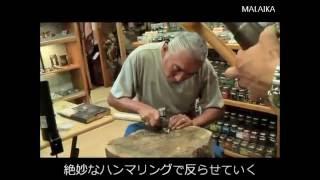 Jason Takala ジェイソンタカラ デモンストレーション | マライカ