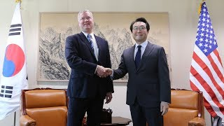 First meeting to begin for ROK-US working group on DPRK