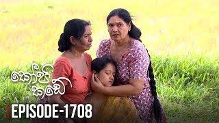 Kopi Kade  | Episode 1708 - (2019-08-24) | ITN Thumbnail