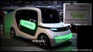 미래를 바꿀 7가지 기술