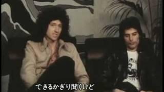 Queen Interview~Brussels 1979