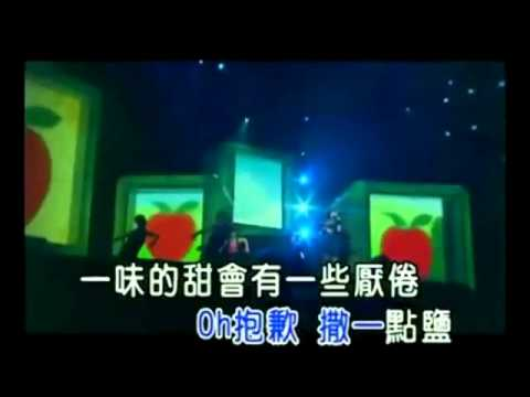 周筆暢 - 戀愛料理 KTV
