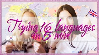 16 LANGUAGES in 5 min / 16 языков за 5 минут [ Eng Sub ]