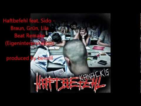 Haftbefehl feat. Sido - Braun, Grün, Lila Instrumental Beat Remake (Eigeninterpretation)