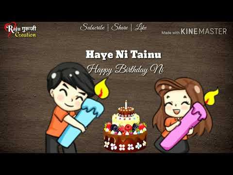 haye-ni-tere-happy-birthday-te-  -happy-birthday-song-status-  -#happy-birthday-status
