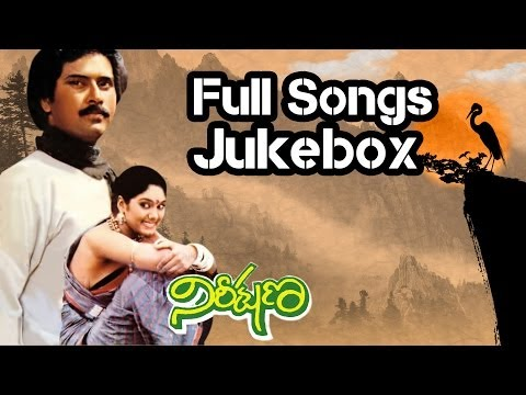 Nereekshana (నిరీక్షణ) Telugu Movie || Full Songs Jukebox || Bhanuchandar, Archana