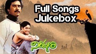 Nereekshana (నిరీక్షణ) Telugu Movie || Full Songs Jukebox || Bhanuchandar, Archana