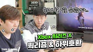 [Xbox Series X] '레데리2'…