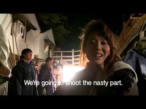 Princess Sakura: Forbidden Pleasures (Sakura-hime) international teaser trailer