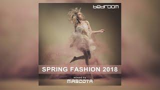 Mascota - Bedroom Spring Fashion 2018
