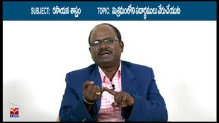 T-SAT || Panchayat Raj || General Science - States Of Matter & Seperation Techniques || S. Chandram
