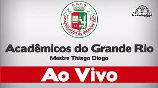Áudio Ao Vivo - Bateria Grande Rio 2018 - Desfile