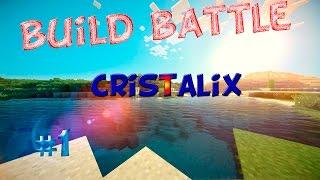 Cristalix #1-Build Battle