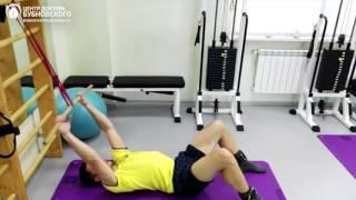видео упражнения с эспандером бубновского