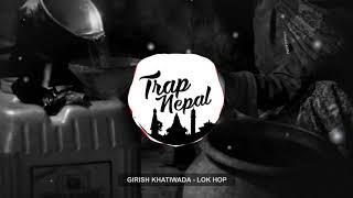 Girish Khatiwada Lok Hop