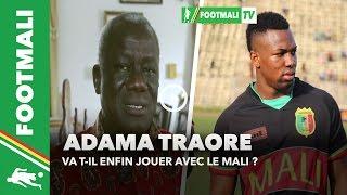 CAN 2017 : Adama Traoré va t-il enfin jouer avec les aigles du Mali ?