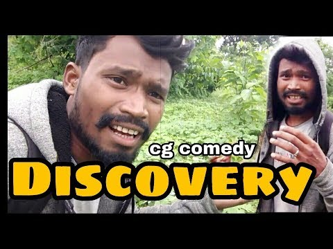 Discovery !!only cg comedy !!by amlesh nagesh cg ki vines