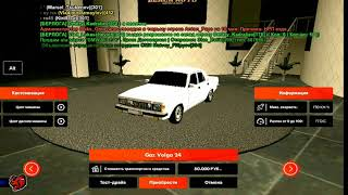 Помогите , какую купить машину в Black Russia ссылка на игру в описании