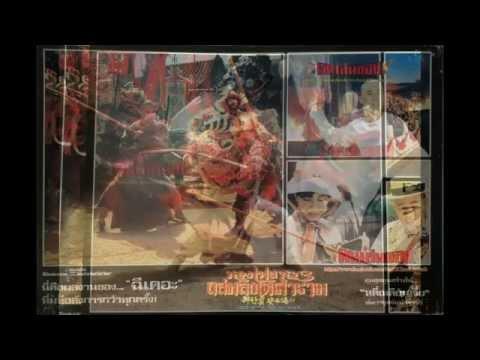 หนังจีน หวงเฟยหง 3 ถล่มสิงโตคำราม (โชว์การ์ด) หลี่เหลียนเจี๋ย ONCE UPON A TIME IN CHINA 3  JET LI
