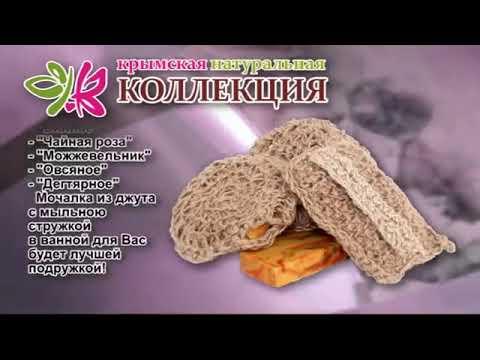 Продукция от ТМ Крымская Натуральная Коллекция в Воронеже