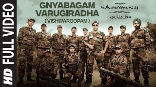 Gnyabagam Varugiradha Full Video Song - Vishwaroopam 2 Tamil Songs | Kamal Haasan | Ghibran