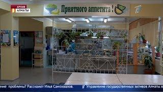 Школьные столовые в Алматы оказались на грани разорения