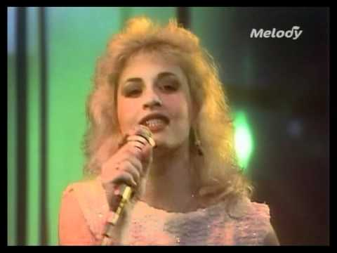 Flirts - Passion (1982)