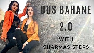 Dus Bahane 2.0 | Sharma Sisters | Tanya Sharma | Kritika Sharma