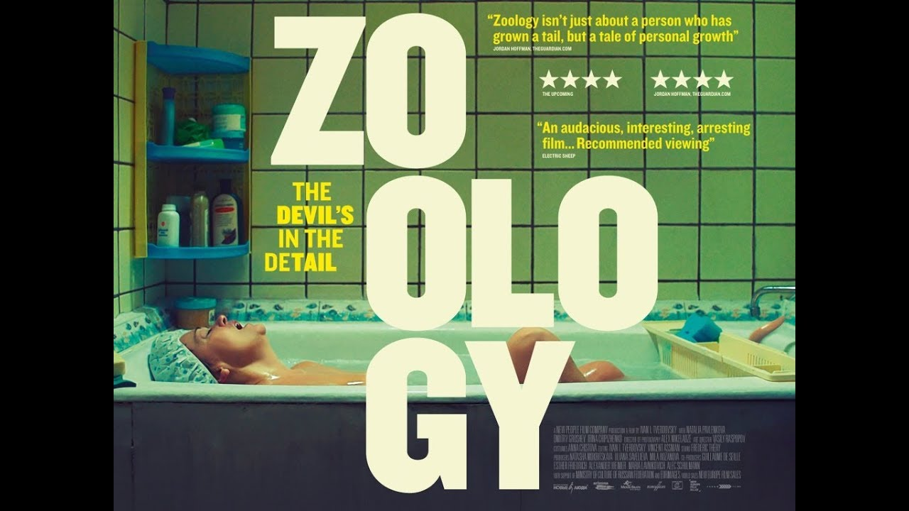 Zoology poster design - Zoology Official Uk Trailer