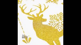 premiumdeco 크리스마스 스티커, 시트지, 장식…