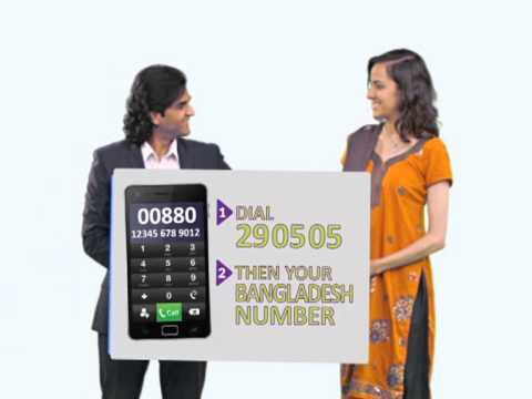 CALL BANGLADESH WITH DIAL-A-CODE
