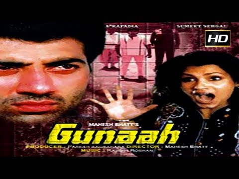 Gunaah 1993 - Dramatic Movie | Sunny Deol, Dimple Kapadia, Sumeet Saigal.