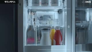 4  사용설명서 상냉장하냉동 제품사용법내, 외부 108…