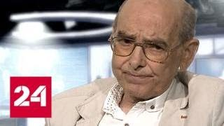Ушёл из жизни известный журналист Виктор Любовцев - Россия 24