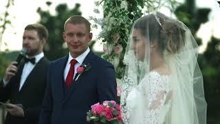 ведущий на свадьбу в москве Захар Захаренков Выездная регистрация