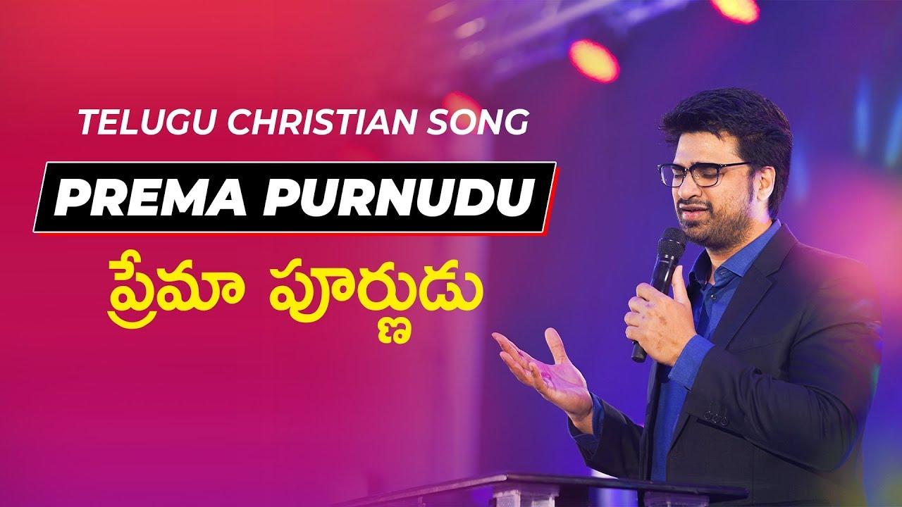 Prema Purnudu Telugu Christian Song | N Michael Paul | Live Worship